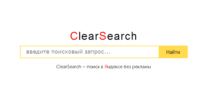 clear-search.png